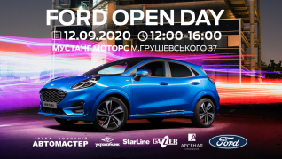 FORD OPEN DAY