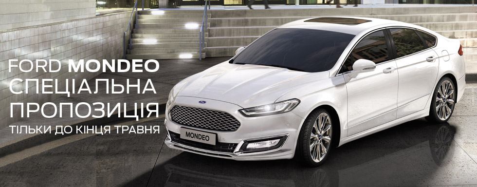 Ford MAY mondeo  dealer  980x384.jpg
